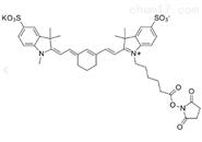 磺酸基花菁染料CY5 COOH  CY5-羧基
