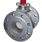 Q641TC气动式陶瓷球阀