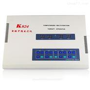 K824型電腦中頻電療儀