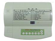 K8832-M型電腦中頻電療儀