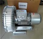 2QB710-SAH263KW高壓漩渦氣泵