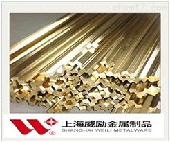 H70H70黄铜管,黄铜H70,