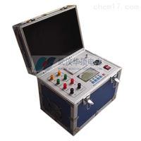 HDZRCS三相直流电阻测试仪电力计量用