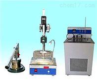 滑脂和石油脂锥入度测定器SYS-269B