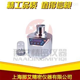 NAI-YJY-G上海那艾國產勻漿機品牌