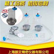 上海集菌培养器生产厂家