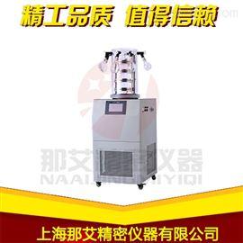 立式冷凍干燥機-掛瓶型,小型水果凍干機