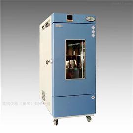 FCH-MP(-2)药品低温保存箱/药品冷藏箱