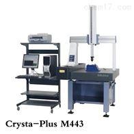 Crysta-Plus MCrysta-Plus M手动型三坐标测量机