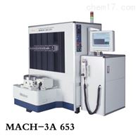 MACH-3A 653/MACH-V9106在线型CNC三坐标测量机