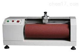TC-GM01辊筒磨耗机