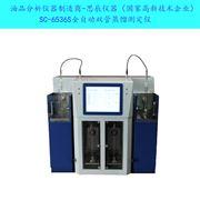 连云港全自动双管蒸馏测定仪优质厂家