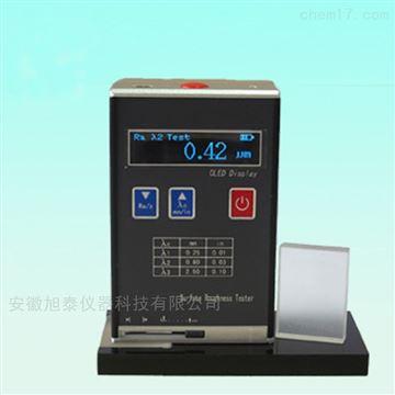 JD220便携式粗糙度仪