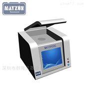 貴金屬光譜分析儀 X射線 X熒光鑒定儀