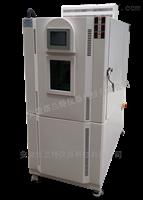 GDJS-150B高低溫濕熱交變試驗箱