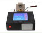 低价供应TDK-6C型电脑开口闪点测定仪