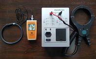 ZD9601BD电缆带电识别装置