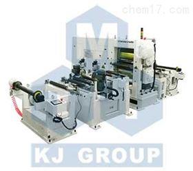 MSK-DPC-B400 连续压片机
