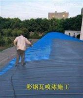水性防锈漆工程施工