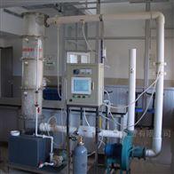 MYH-339填料塔气体吸收实验装置环境工程实训设备