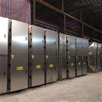厂家定制皮革厂废气处理设备
