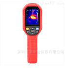 供應UNI-T 優利德 UTi165A紅外熱成像儀