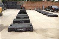 1000公斤圓滾形鑄鐵砝碼