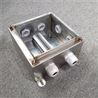 FXJ-G-170X100X75言泉定做不锈钢三防接线箱