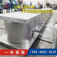 ZTF-5F/ZSZTF/ZS智能温(湿)控轴流风机