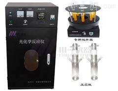 江西光催化反应器CY-GHX-D光解水反应釜