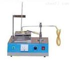 大量供应ZL-3536A石油产品开口闪点测定仪