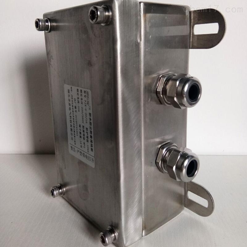 FXJ-G 200*200*120可订做不锈钢三防设备箱
