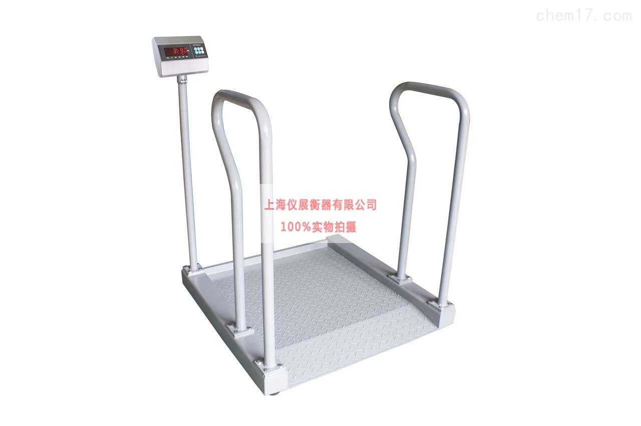 病人用轮椅电子秤医院透析科用体重称带扶手