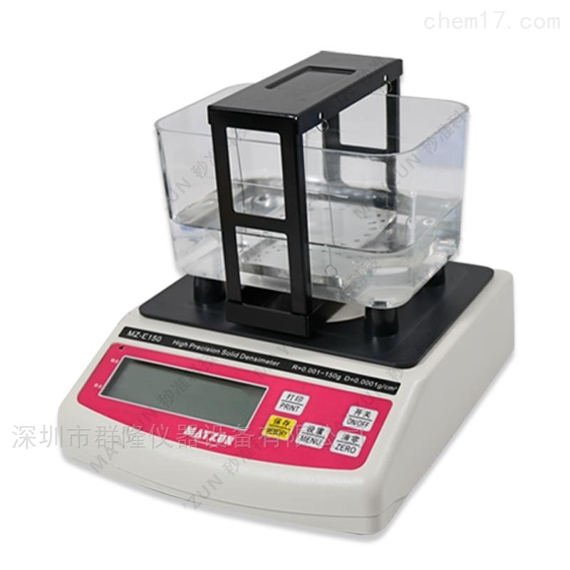海绵 珍珠棉 密度计 密度 吸水率 测试仪