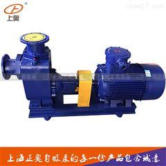 80ZW80-35防爆不锈钢自吸排污泵 自吸清水泵