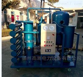 HTZKL多功能式变压器真空油滤油机