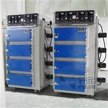 800厂家现货通用手机零件专用节能烤箱