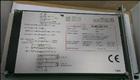 EMI-AC-01F/RR型AOTS放大器