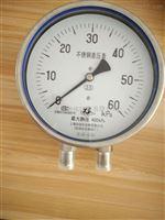 CYW-152B不銹鋼差壓表0-1Mpa