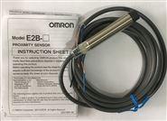 供應M12尺寸帶指示燈式OMRON接近傳感器