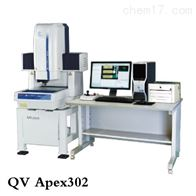 QV Apex/Hyper QVQV Apex/Hyper QV标准CNC影像测量机