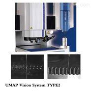 UMAP TYPE2微细形状测量系统