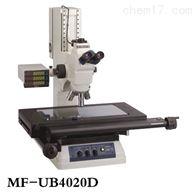 MF-UMF-U 通用测量显微镜
