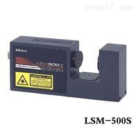 LSM-500SLSM-500S激光测径仪(超细线用测量装置)