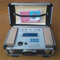 手持动平衡测量仪