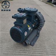 FB-3江苏全风工厂直销易燃场所专用防爆鼓风机