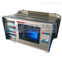 HDJB-702S继电保护测试仪(WIN10系统)电力计量用