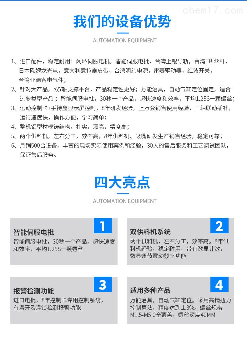 重庆自动化点胶机器厂家