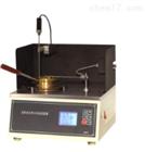 低价供应RP-3536-1型自动开口闪点测定仪