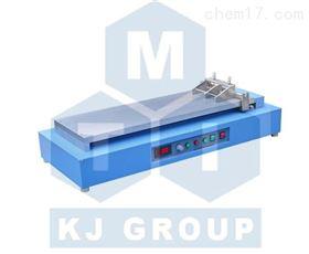 MSK-AFA-L800 800mm流延涂覆机